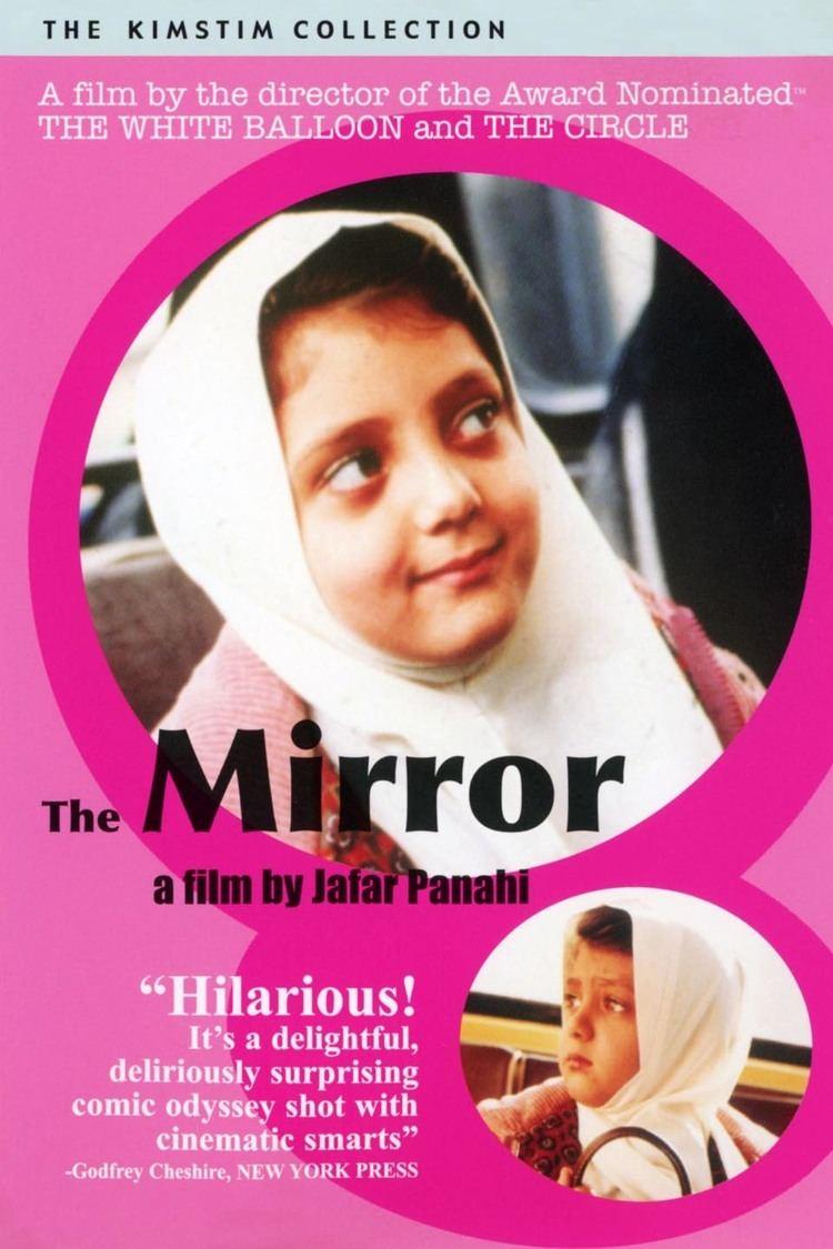 The Mirror (1997 film) wwwgstaticcomtvthumbdvdboxart28107p28107d