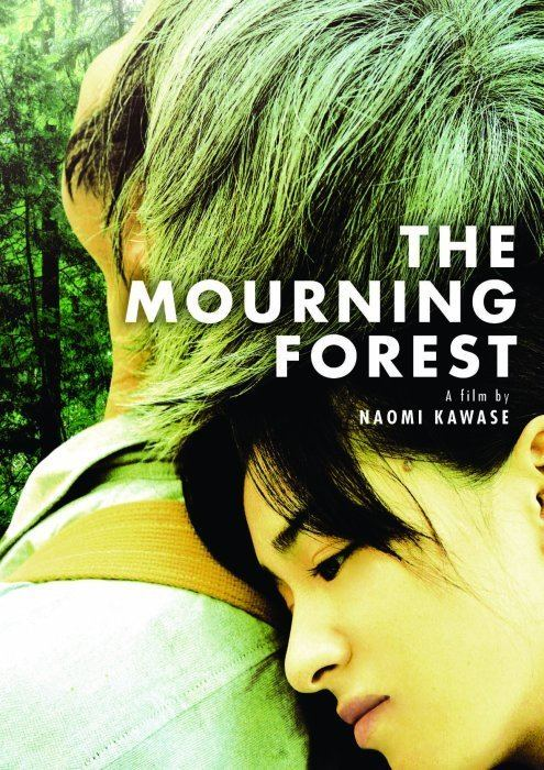 The Mourning Forest asianwikicomimages558MOURNINGFORESTjpg