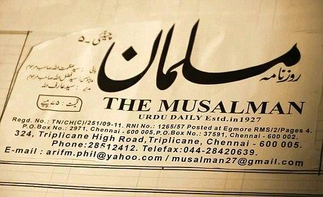 The Musalman The Musalman is the worlds last handwritten newspaper Daily Mail