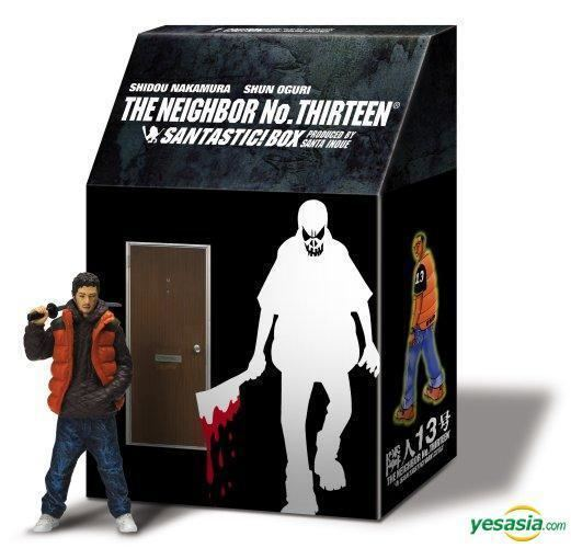 The Neighbor No. Thirteen YESASIA The Neighbor No13 DVD Directors Cut Edition SANTASTIC