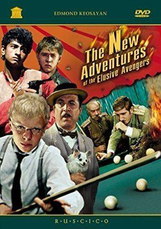 The New Adventures of the Elusive Avengers Amazoncom The New Adventures of the Elusive Avengers Armen