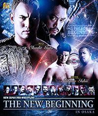 The New Beginning in Osaka (2016) httpsuploadwikimediaorgwikipediaen66aThe