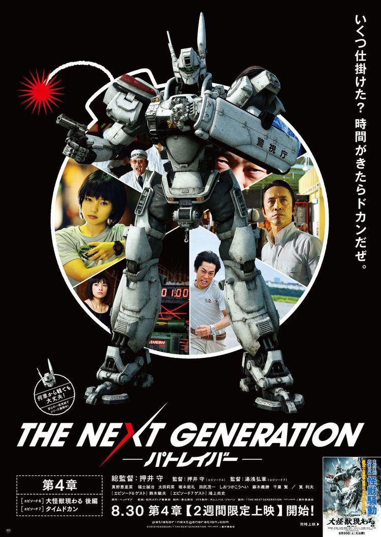 The Next Generation: Patlabor wwwgunjapnetsitewpcontentuploads201407219