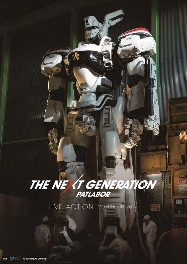 The Next Generation: Patlabor Patlabor The Next Generation Ingram At Tokyo Bay Halcyon