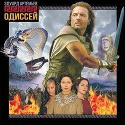 The Odyssey (miniseries) The Odyssey Soundtrack 1997
