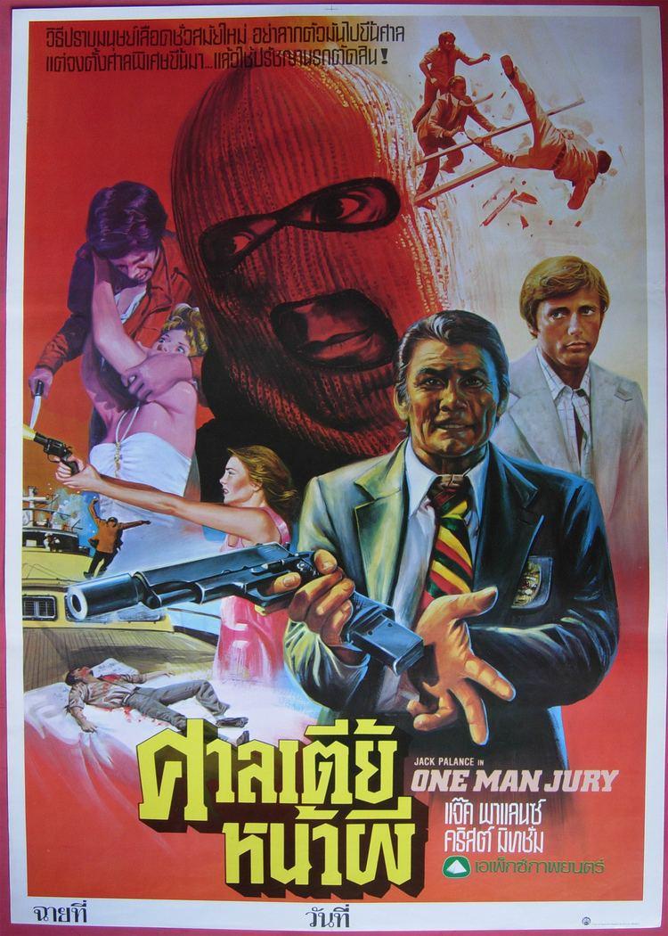 The One Man Jury The One Man Jury 1978 Thai Movie Poster Christopher Mitchum eBay