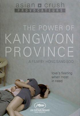 The Power of Kangwon Province Le Pouvoir de la province de Kangwon Hong Sangsoo poussire
