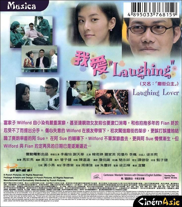 The Princess of Temple Street VCD Laughing Lover The Princess of Temple Street Punch Pictures