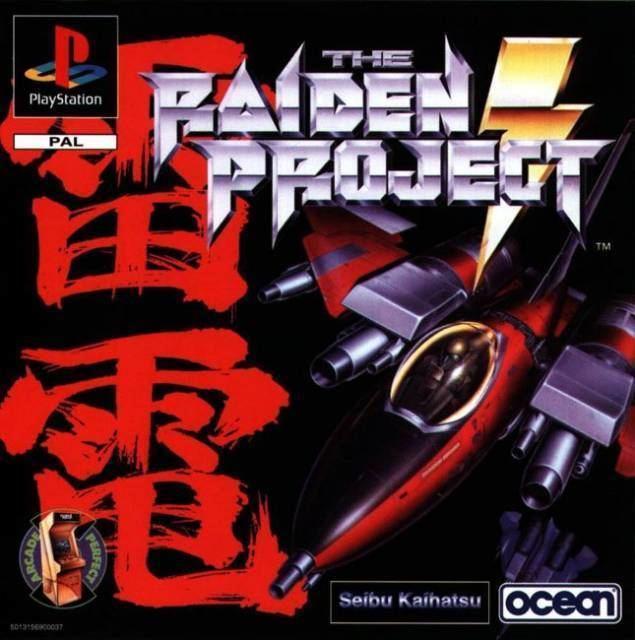The Raiden Project httpsgamefaqsakamaizednetbox29034290fro