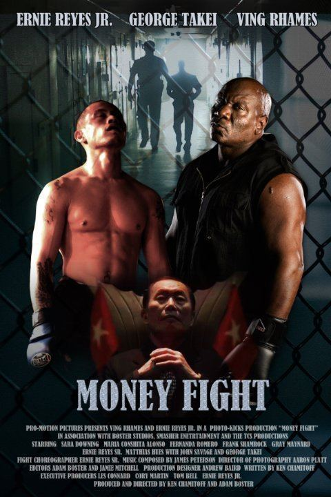 The Red Canvas STRENGTH FIGHTER Red Canvas Art of Submission Money Fight