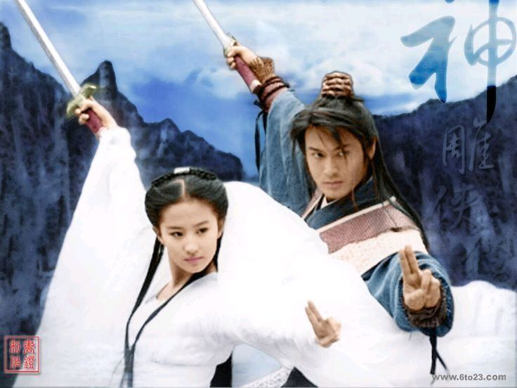 The Return of the Condor Heroes (2006 TV series) - Alchetron