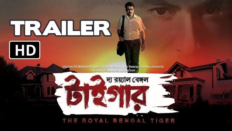 The Royal Bengal Tiger (film) The Royal Bengal Tiger Official Trailer Jeet Abir Chaterjee