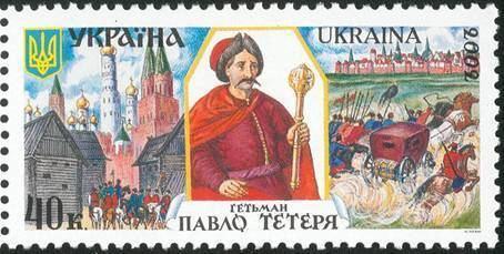 The Ruin (Ukrainian history) historyukraineinuaUploadFilesFile83599735Erjpg