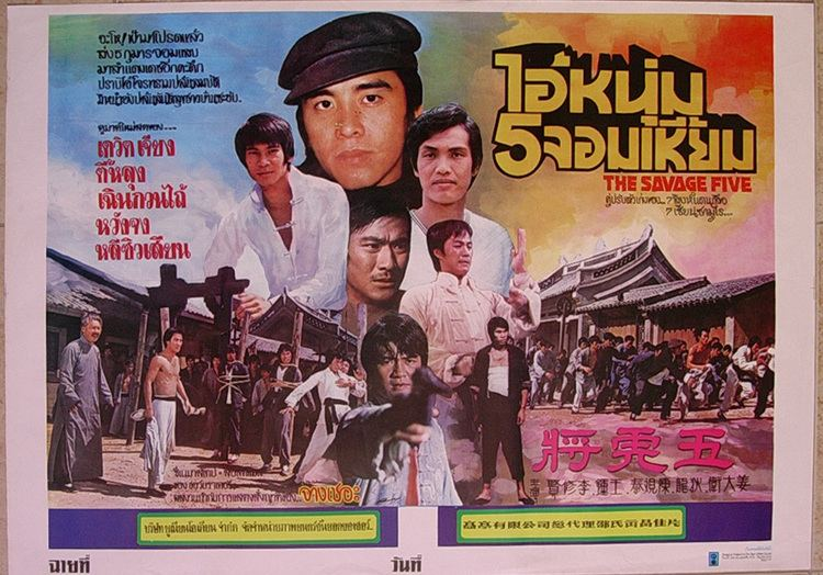 The Savage Five THE SAVAGE FIVE 1974 Ti Lung Shaw Brothers Thai Movie Poster eBay