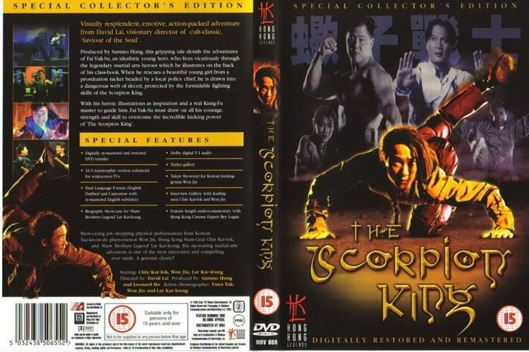 The Scorpion King (1992 film) Scorpion King 1992 Kungfu Kingdom