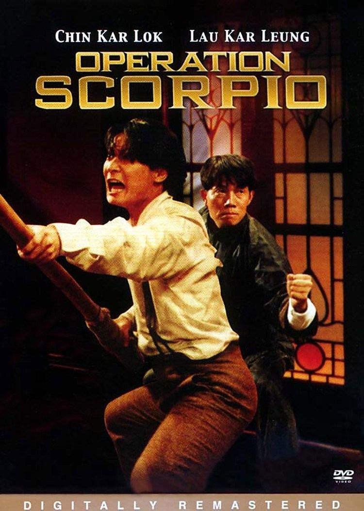 The Scorpion King (1992 film) httpsijededcomioperationscorpioscorpionk
