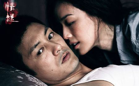 The Second Woman (2012 film) The Second Woman 2012