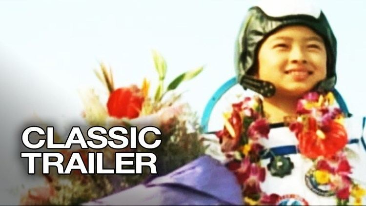The Secret of the Magic Gourd (2007 film) The Secret of the Magic Gourd 2007 Official Trailer 1 Peisi