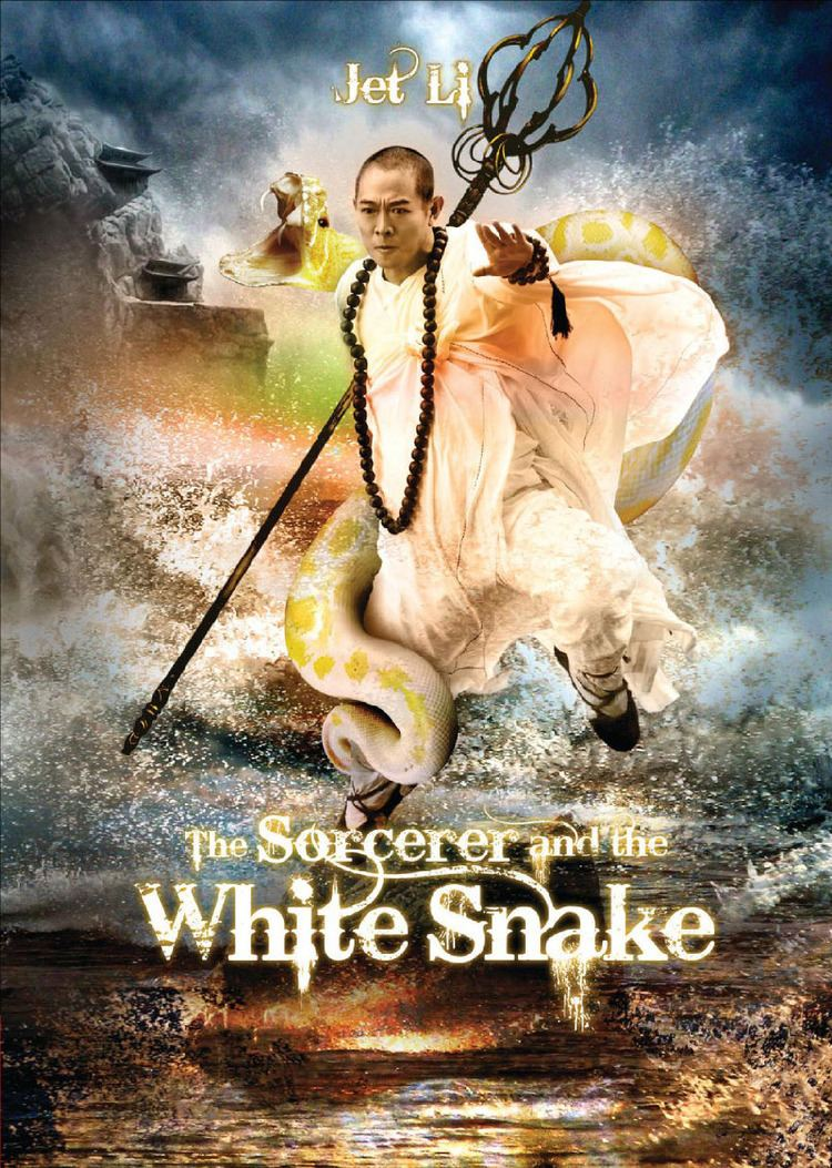 The Sorcerer and the White Snake The Sorcerer and the White Snake 2011 Tagalog Dubbed