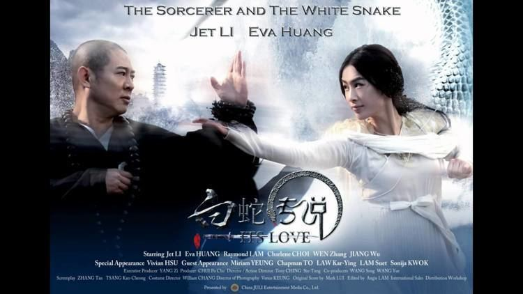 The Sorcerer and the White Snake The Sorcerer And The White Snake OST Promise YouTube