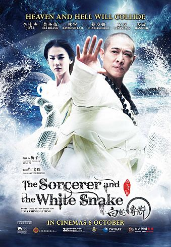 The Sorcerer and the White Snake THE SORCERER AND THE WHITE SNAKE 2011 MovieXclusivecom
