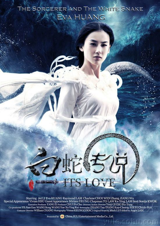 The Sorcerer and the White Snake The Sorcerer and The White Snake 2011 trailer pics