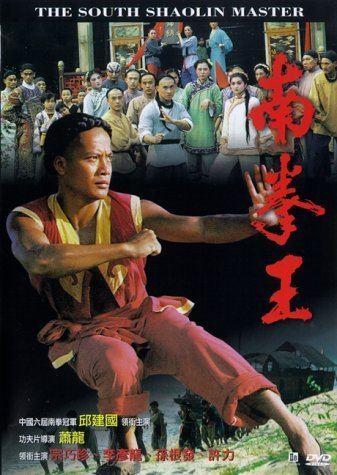 The South Shaolin Master - Alchetron, the free social