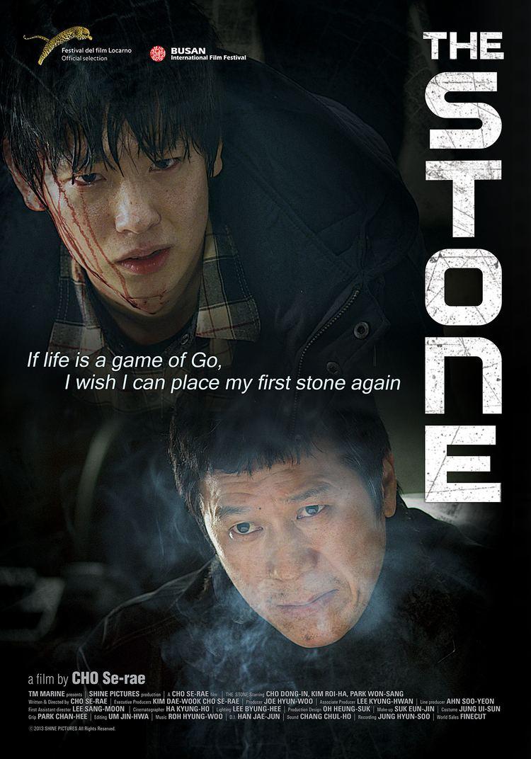 The Stone (2013 film) The Stone 2015