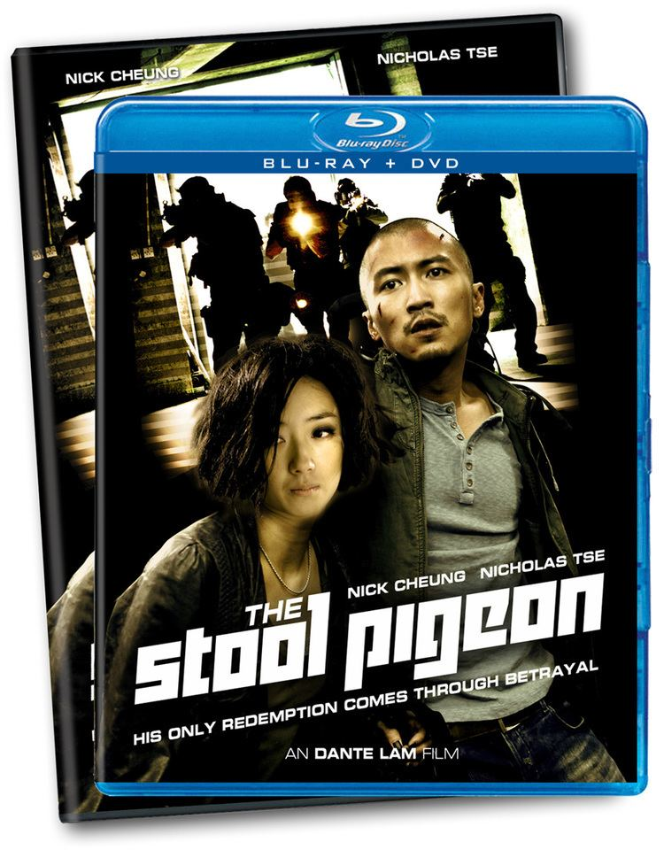 The Stool Pigeon (2010 film) Dante Lams The Stool Pigeon now streaming on Netflix Instant