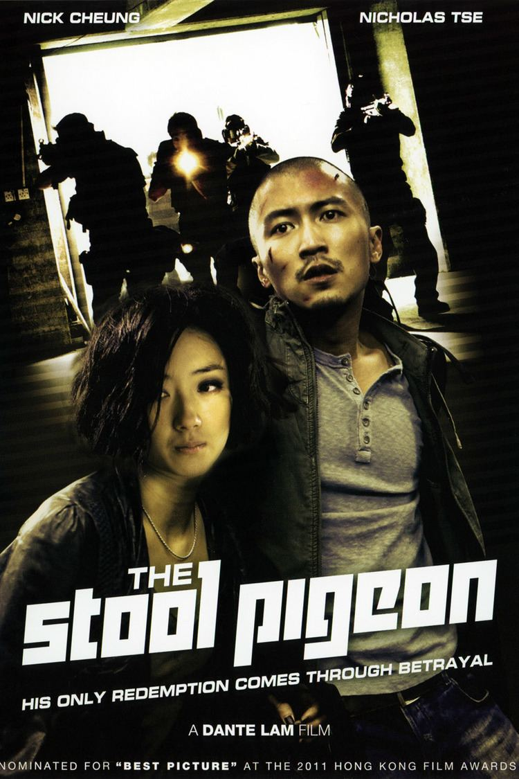 The Stool Pigeon (2010 film) wwwgstaticcomtvthumbdvdboxart8812349p881234