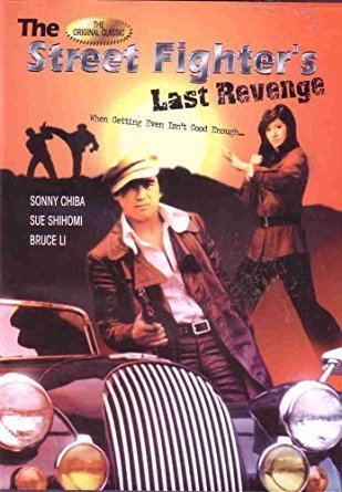 The Street Fighter's Last Revenge Amazoncom The Street Fighters Last Revenge Sonny Chiba Bruce Li