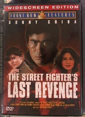 The Street Fighter's Last Revenge Amazoncom The Street Fighters Last Revenge Sonny Chiba Etsuko