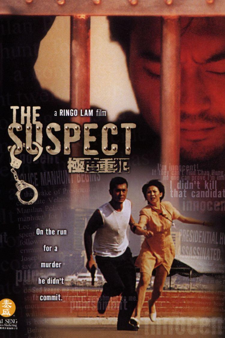 The Suspect (1998 film) wwwgstaticcomtvthumbdvdboxart69194p69194d