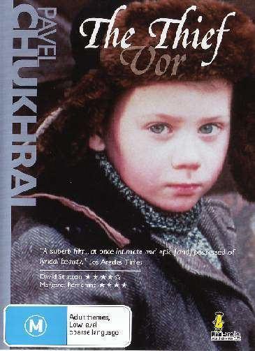 the-thief-1997-film-e9cea065-b1d3-4ced-b