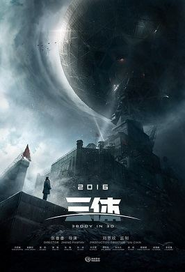 The Three-Body Problem (film) httpsuploadwikimediaorgwikipediaencc4The