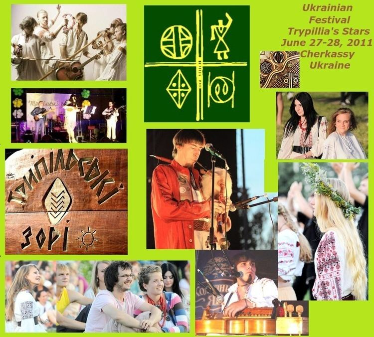 The Trypillia Tragedy movie scenes Ukrainian Festival Trypillia s Stars will be held in Cherkassy Ukraine June 27 28 20011