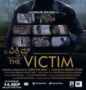 The Victim (2012 film) movie poster