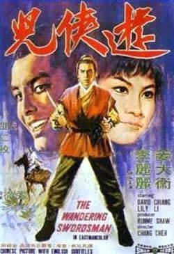 The Wandering Swordsman The Wandering Swordsman 1970 movie review