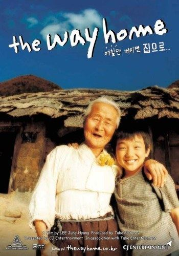 The Way Home (2002 film) The Way Home 2002 Korean Movie Family Melodrama Yoo SeungHo