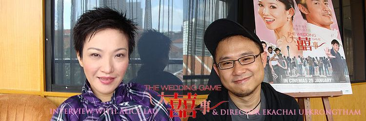 The Wedding Game The Wedding Game Interview with Alice Lau and Director Ekachai