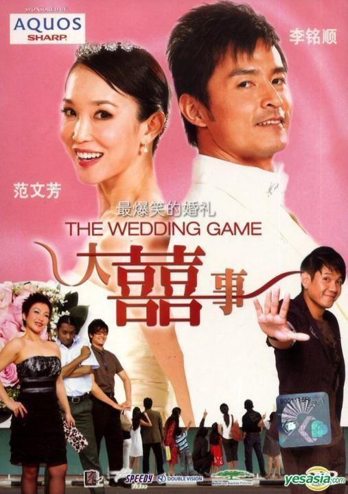 The Wedding Game YESASIA The Wedding Game DVD Malaysia Version DVD Fann Wong