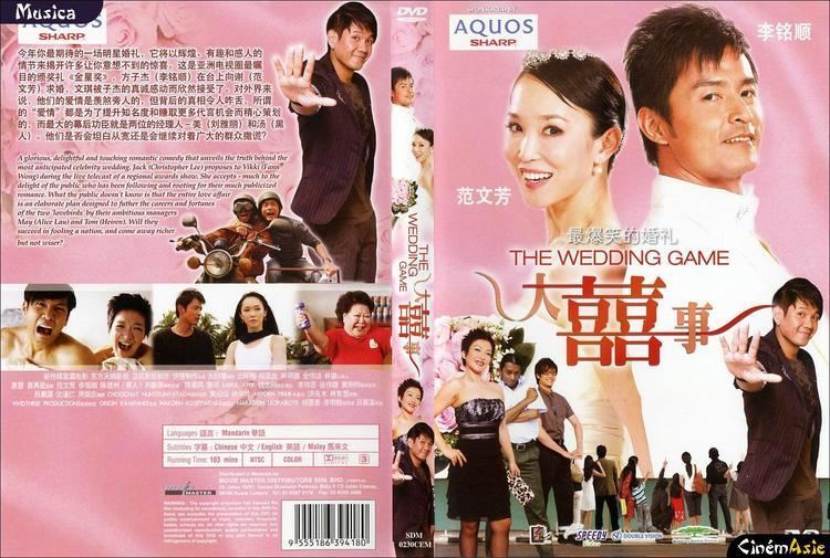 The Wedding Game DVD The Wedding Game Movie Master