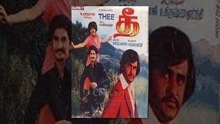 Thee (1981 film) Vare Va Raja Thee