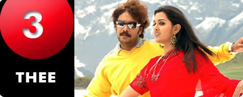 Thee - Behindwoods.com - Tamil Top Ten Movies - Villu Padikathavan Kadhalna  summa illa