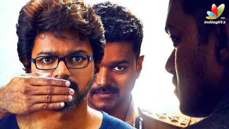 Theri (film) Theri First Look Vijay 59 Film Titled Atlee Next Movie YouTube