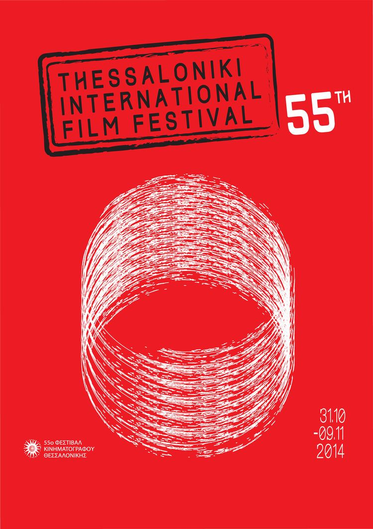 Thessaloniki International Film Festival Sur Toute La Lignequot at the 55th Thessaloniki International Film Festival