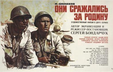 They Fought for Their Country httpsuploadwikimediaorgwikipediaen559The