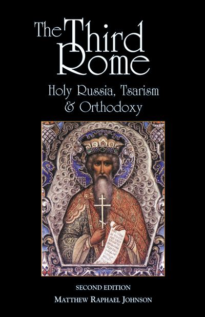 Third Rome barnesrevieworgwpcontentuploads201505TheTh