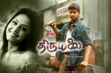Thirumalai movie poster
