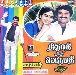 Thirumathi Oru Vegumathi movie poster